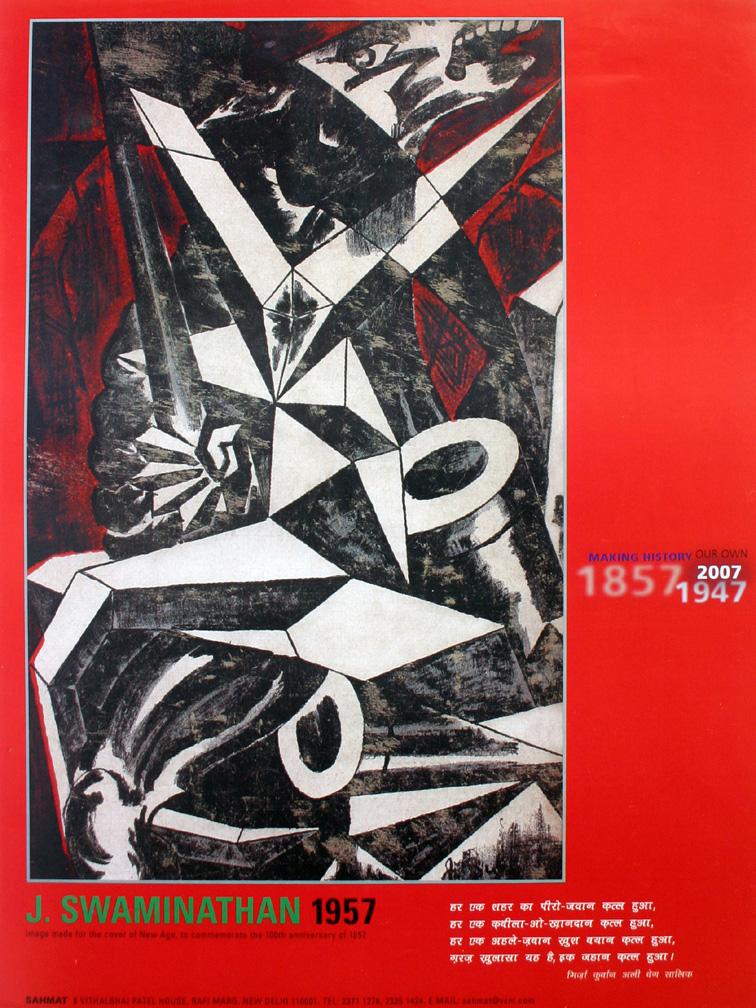 Poster-3-SAHMAT