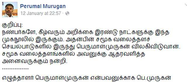 Let Perumal Murugan the Writer Live Again!