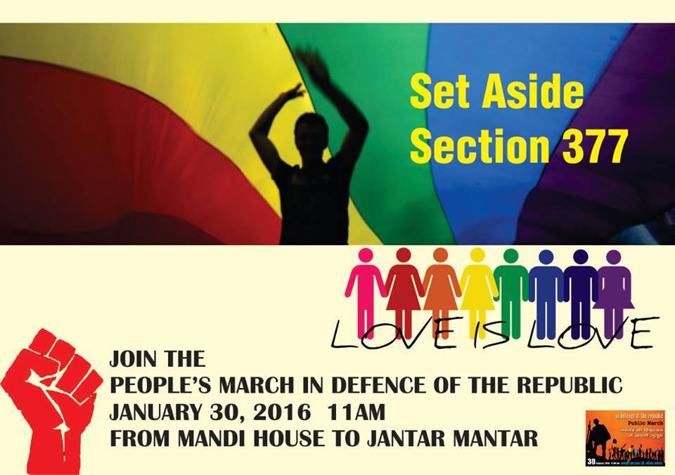 Set Aside Section 377