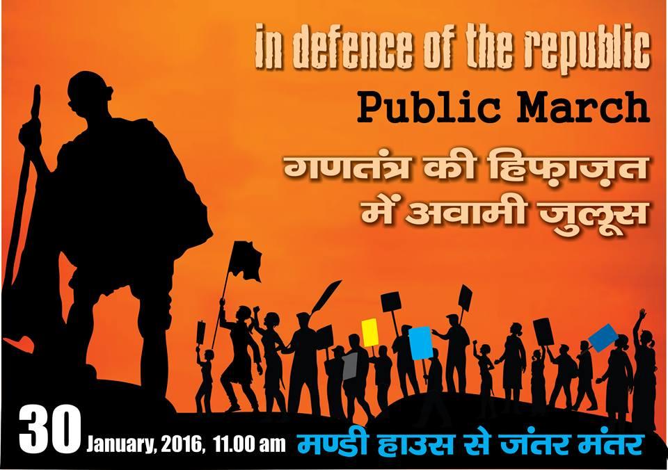 Public March
