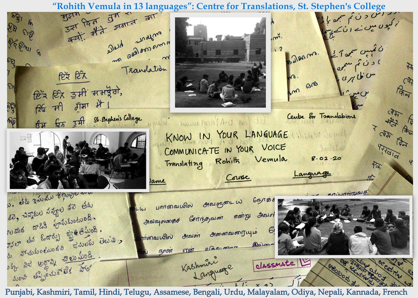 Translating Rohith Vemula's Poetry