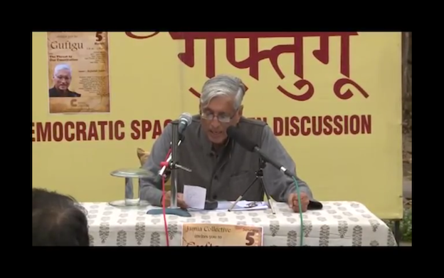 Rajmohan Gandhi: 'The threat to our constitution'