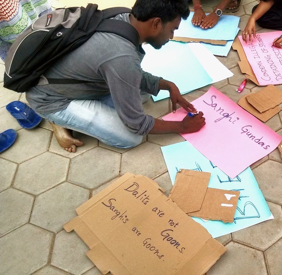 rohith posters