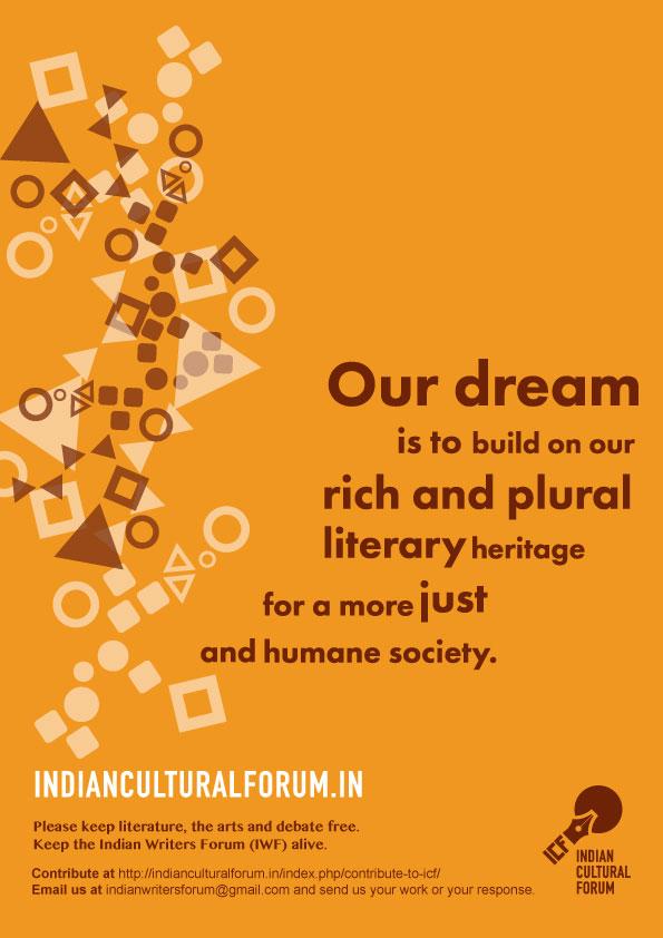 IWF-poster-1