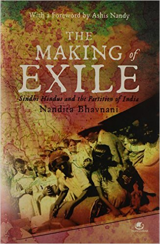 Book Extract: from The Making of Exile