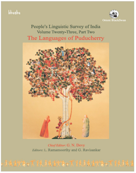 Mapping and Conserving our Languages: the People's Linguistic Survey