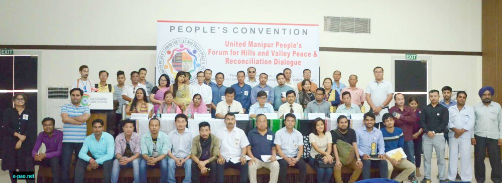 Manipur People's Convention for a United Hills and Valley Peace