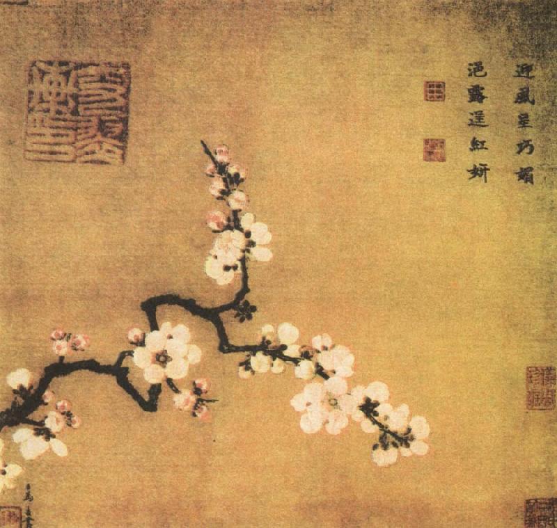 alchetron ma yuan