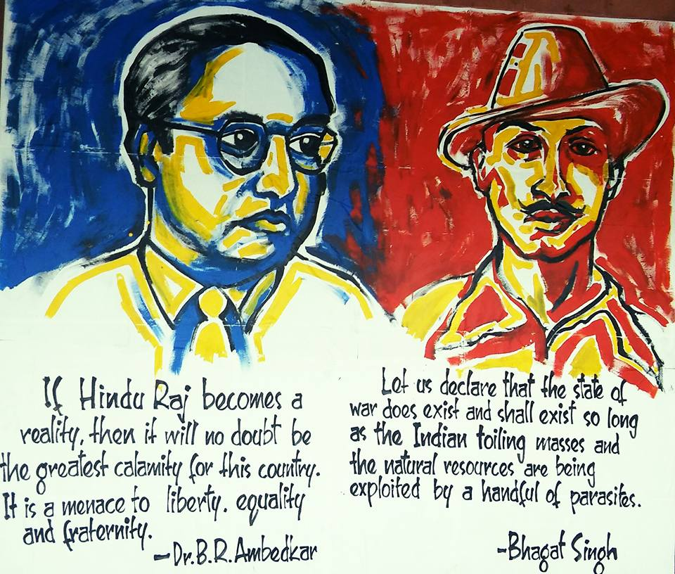 The Ambedkarite vs. Left Debate: A Bahujan Perspective