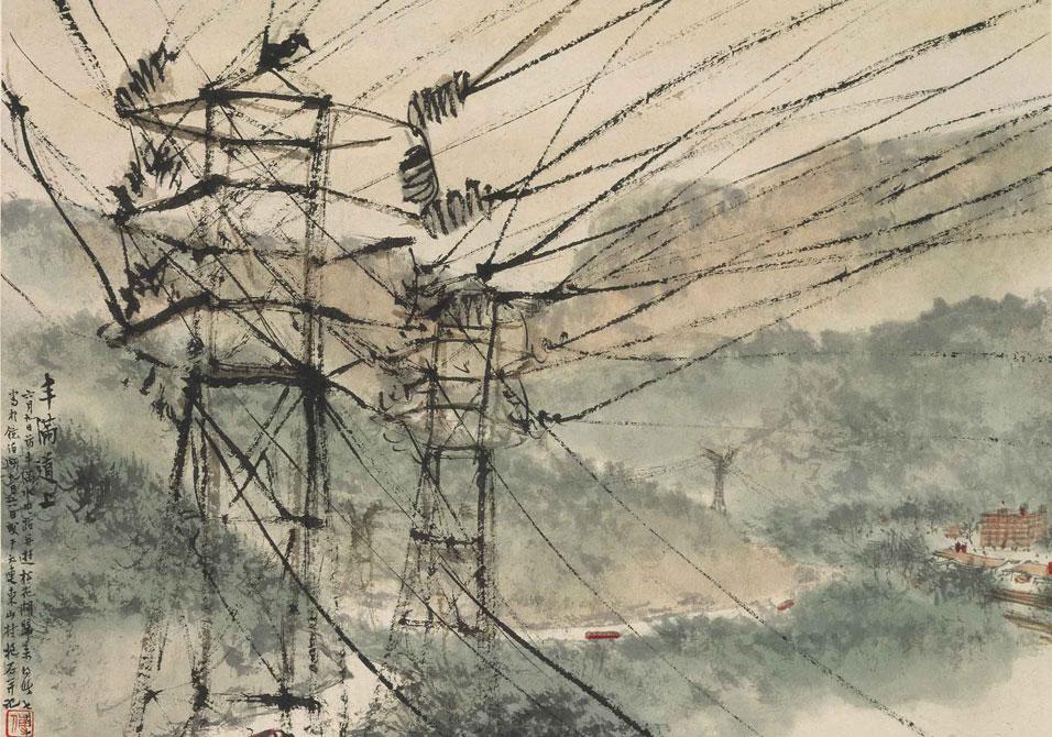 fu baoshi electric power lines
