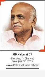 "Indian Writers' Forum: ""Ensure Kalburgi's murderers are brought to book…"""