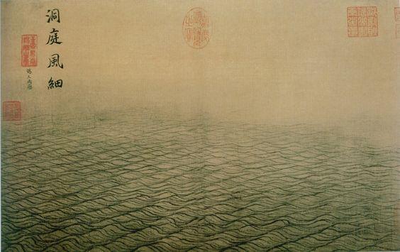 ma yuan study of water