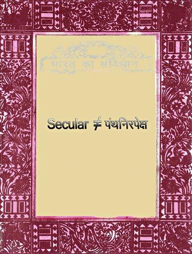 rsz_secular (1)