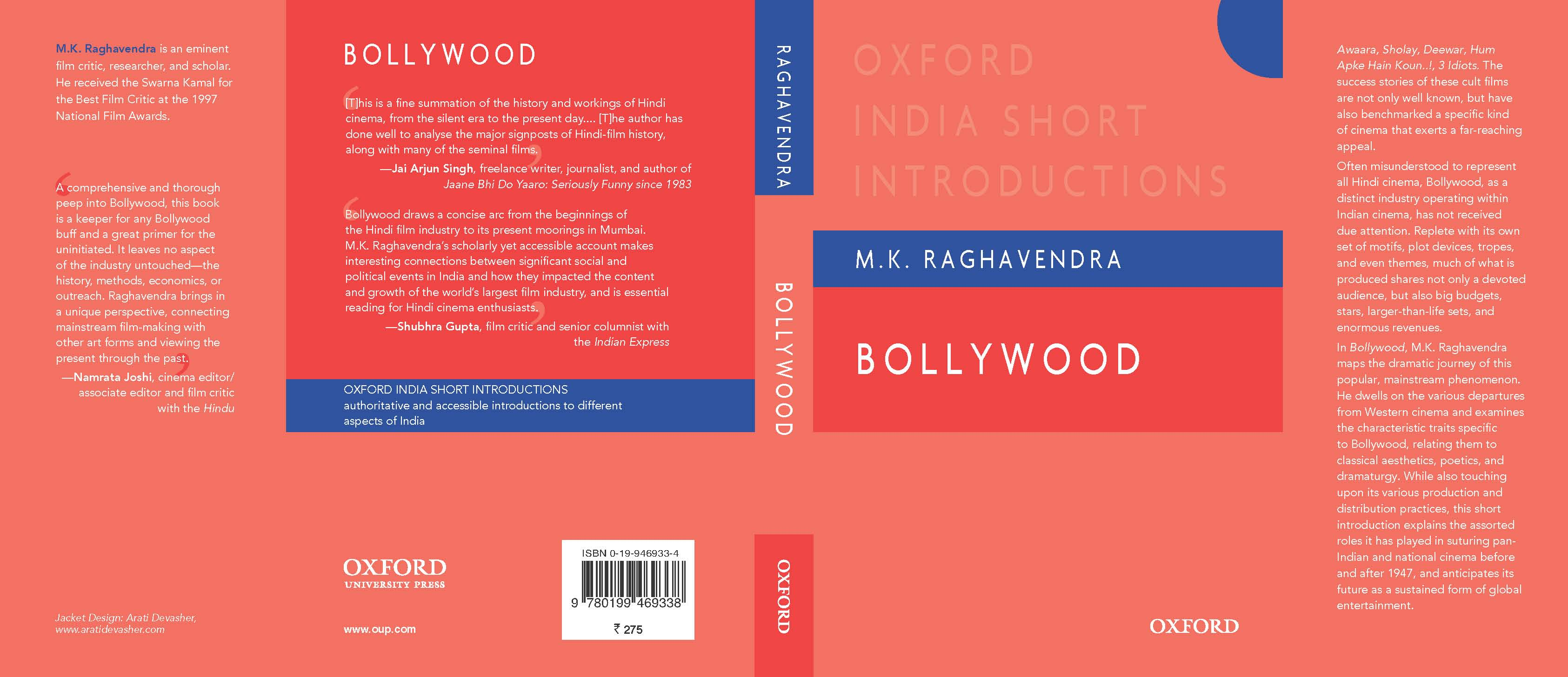 OUP.short.introduction.bollywood.cover