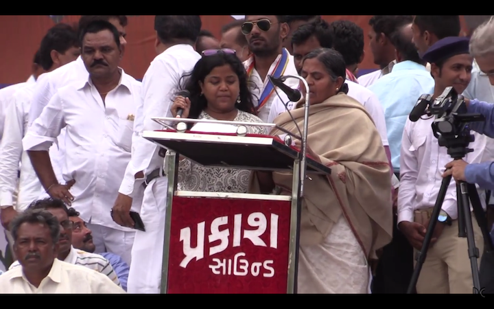 Radhika Vemula Addresses Dalit Mahasammelan in Una