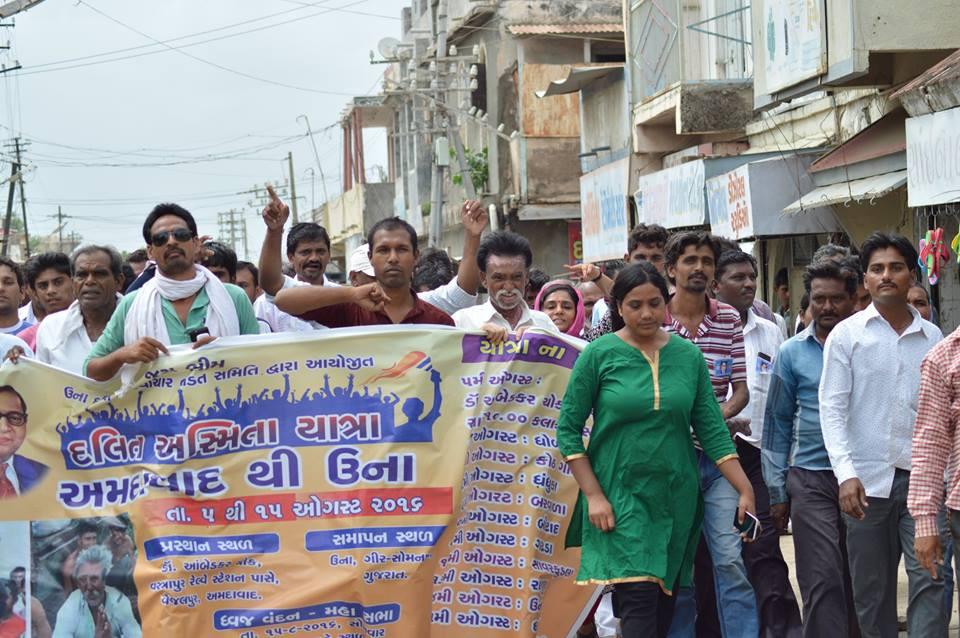 Gau-Rakshaks Attack Dalit Asmita Yatra
