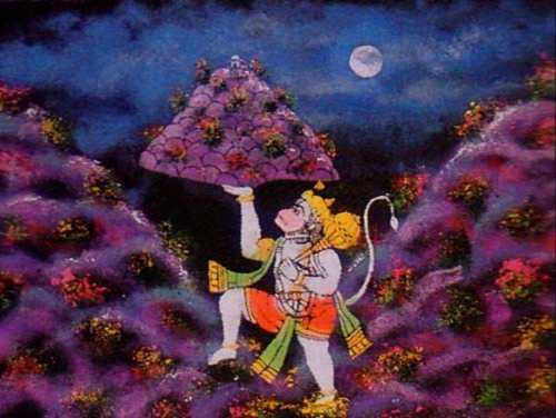hanumansanjeevani