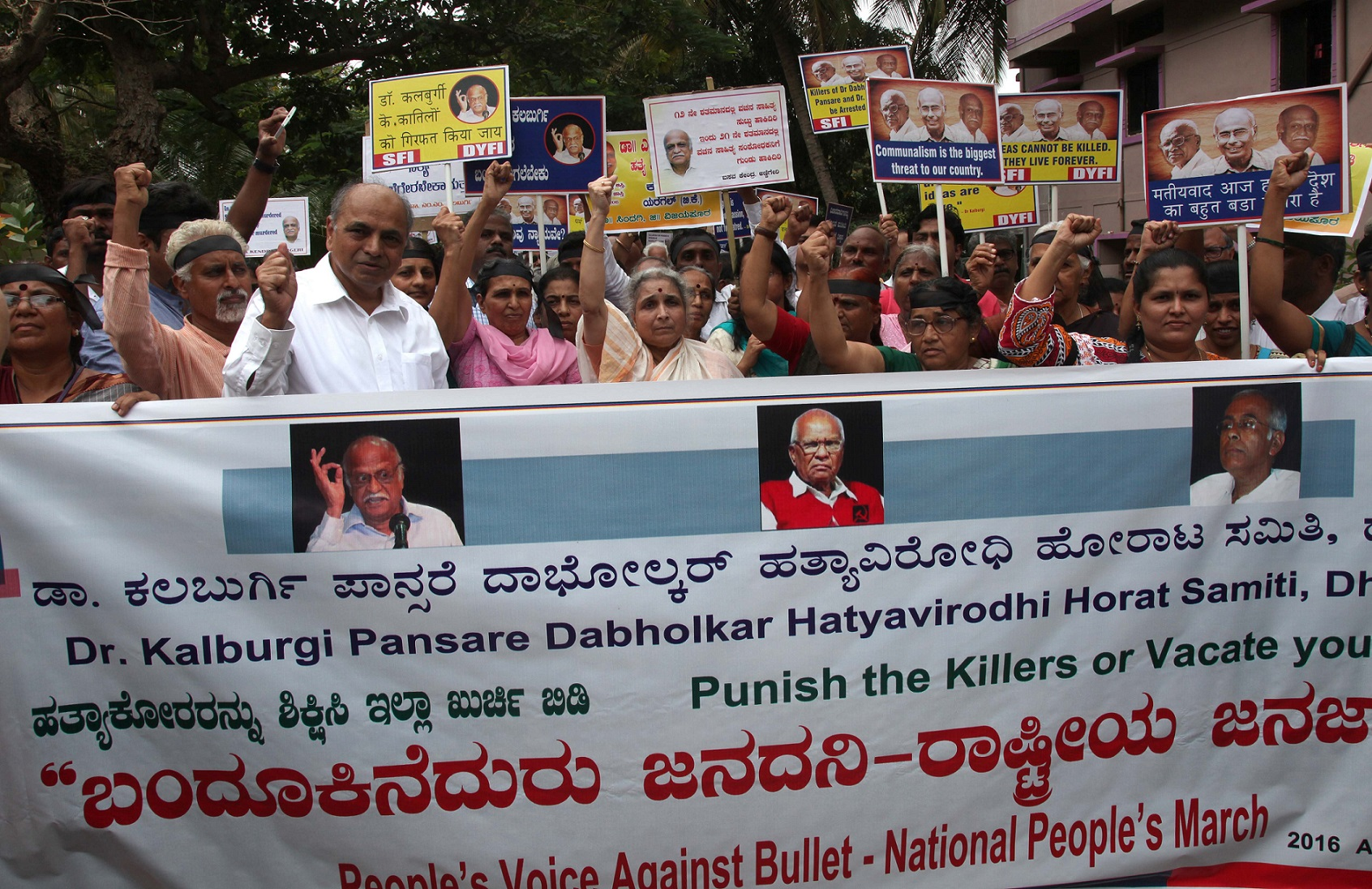 National Protest Marking One Year Since M.M. Kalburgi's Assassination
