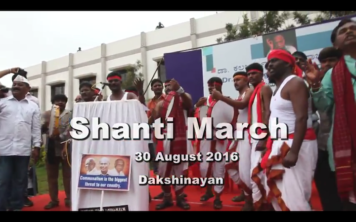 Video: Shanti March in Dharwad, August 30