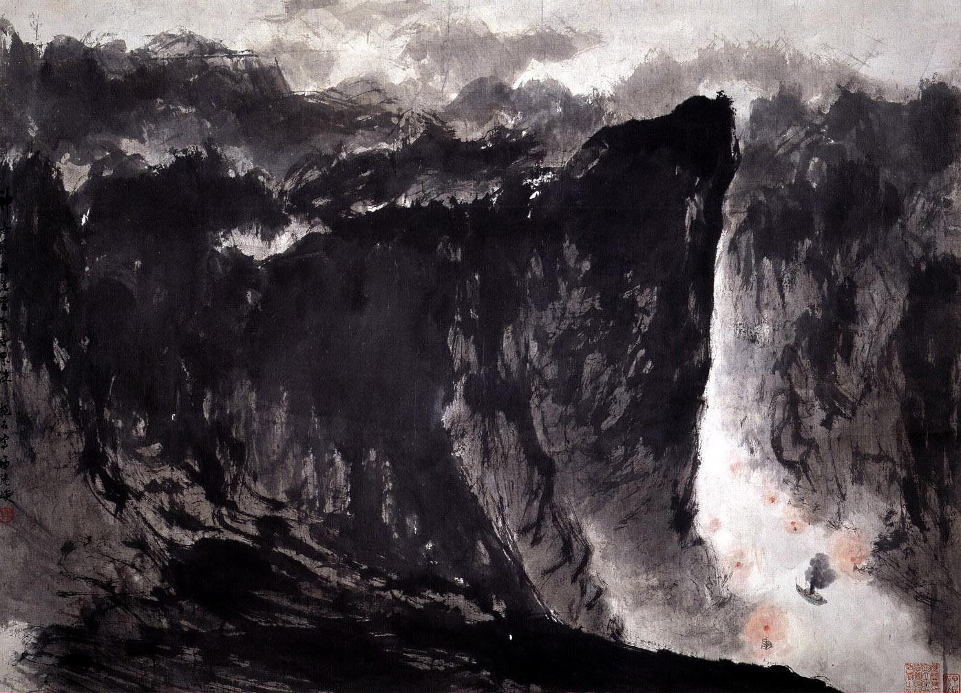 xiling-gorge-1964