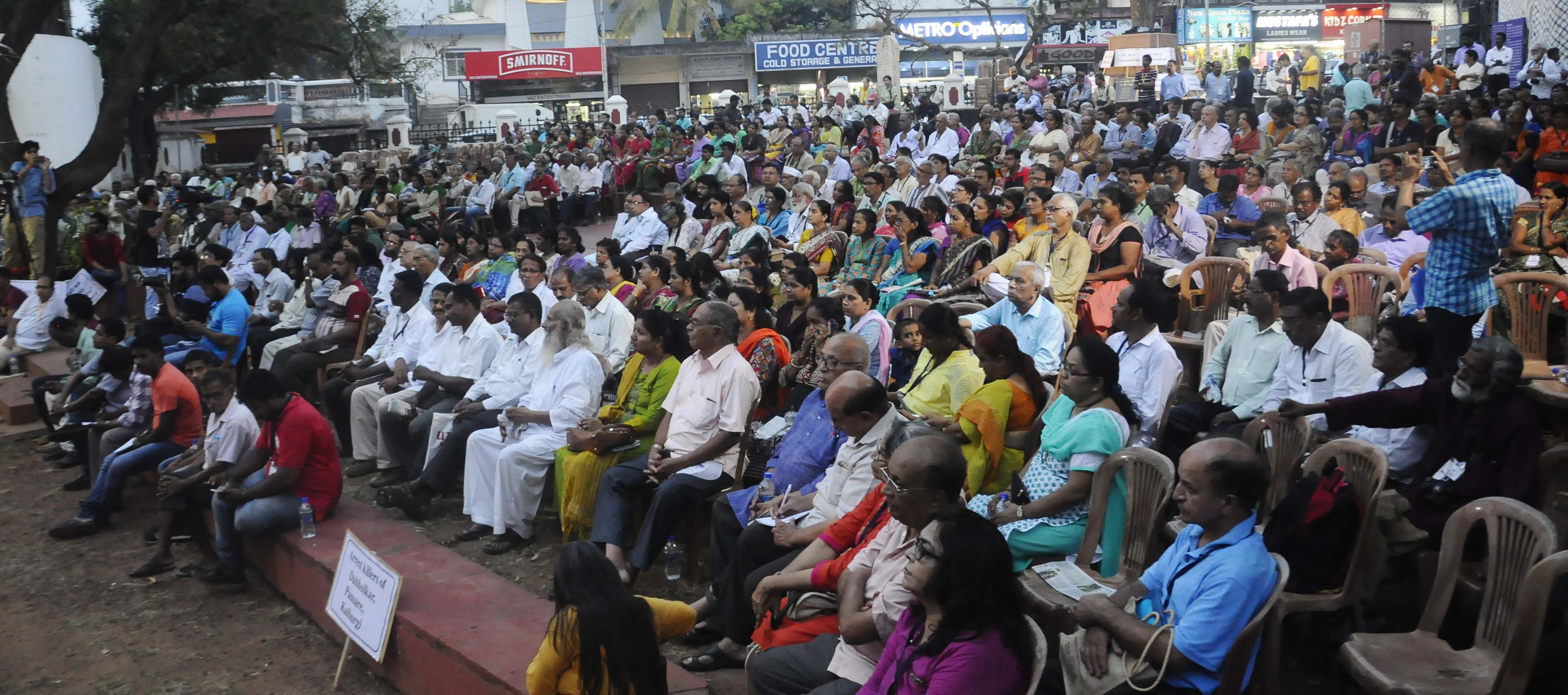 audience-lohia-maidan