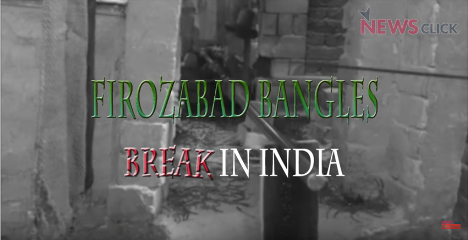 Demonetisation Shatters Bangles in Firozabad
