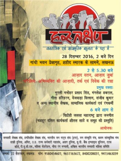 """""""No Hindu Rashtra"""": Nayantara Sahgal"""