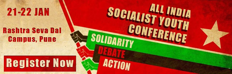 Talk by Martin Macwan from All India Socialist Youth Conference