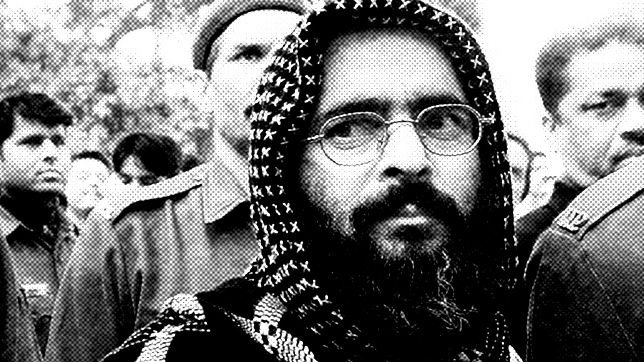 The Heinous Crimes of Afzal Guru and the Inability of Words