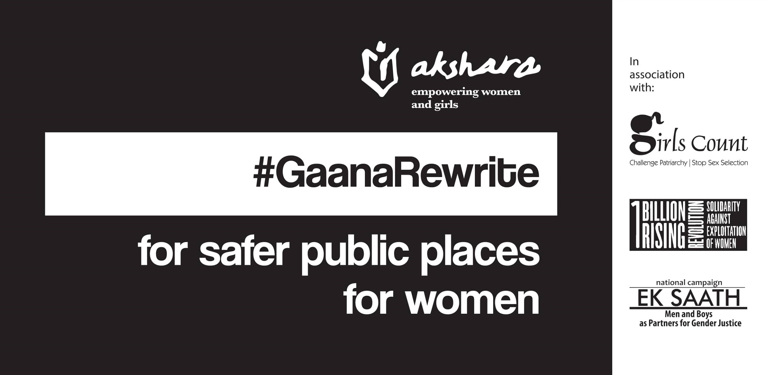 #GaanaRewrite: Patriarchal Bollywood Songs Set to Gender-Sensitive Tunes