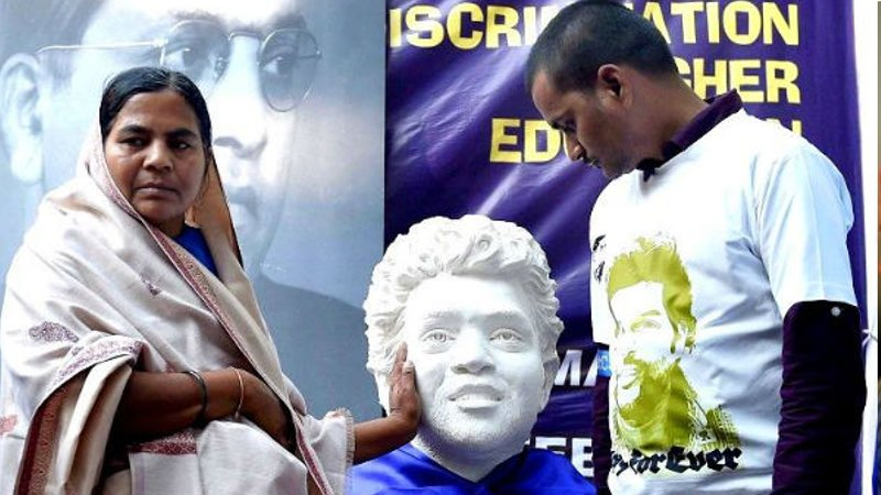 Radhika Vemula on Bhim Auto