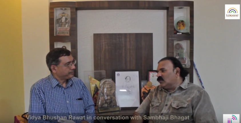 Ideological Crisis and the Fight Against Brahmanism – Lokayat in Conversation with Lokshahir Sambhaji Bhagat