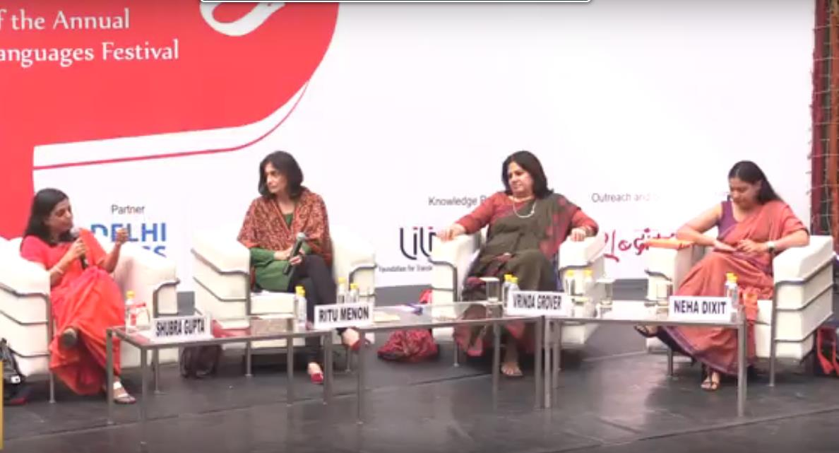 From Samanvay 2016 – Speaking of Women: The Language of Control