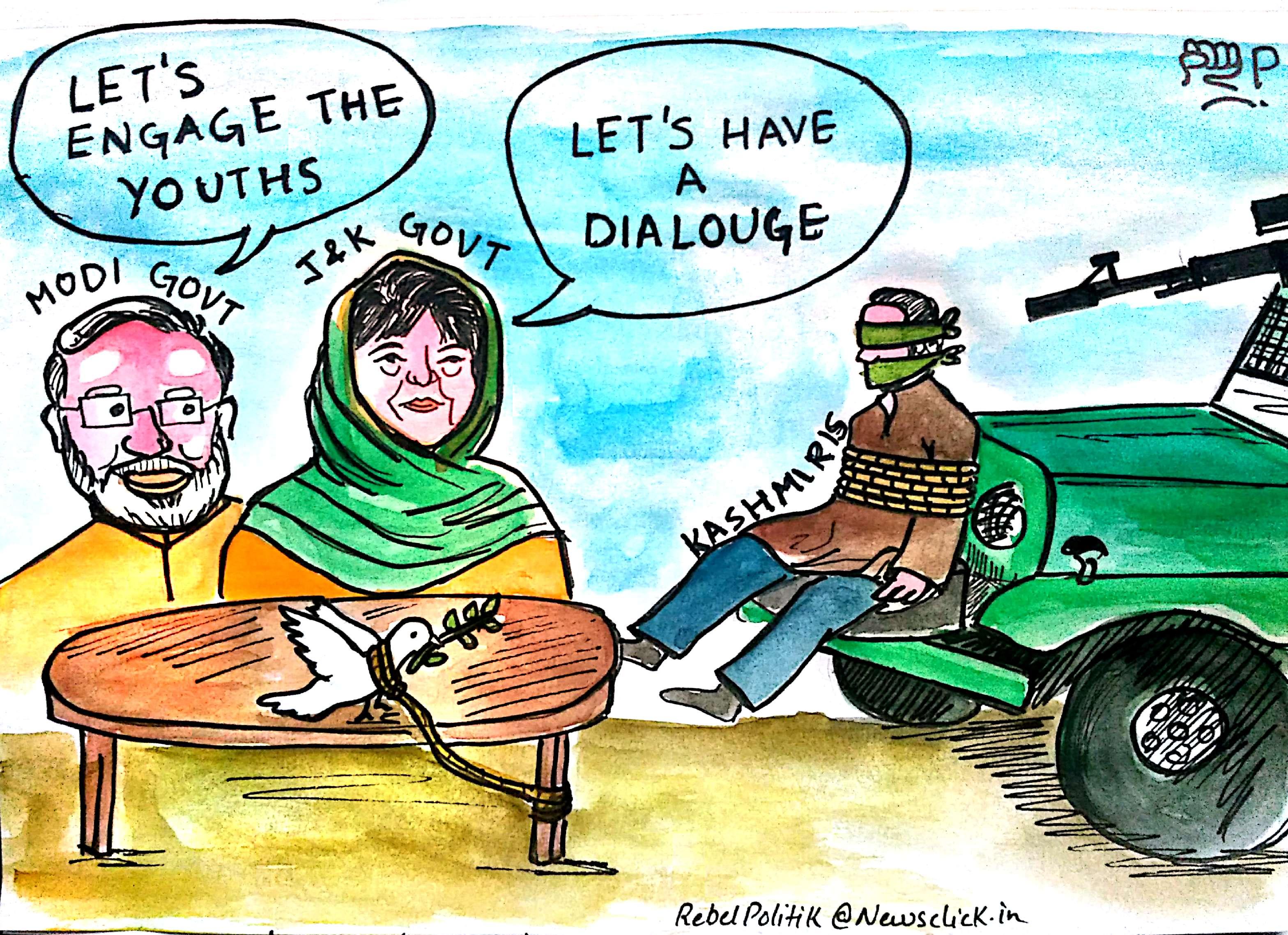 Kashmir Dialogue Drama!