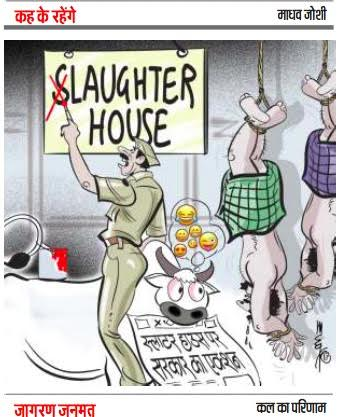 Attack on Cow Slaughter is an Attack on the Livelihood of Muslims and Dalits