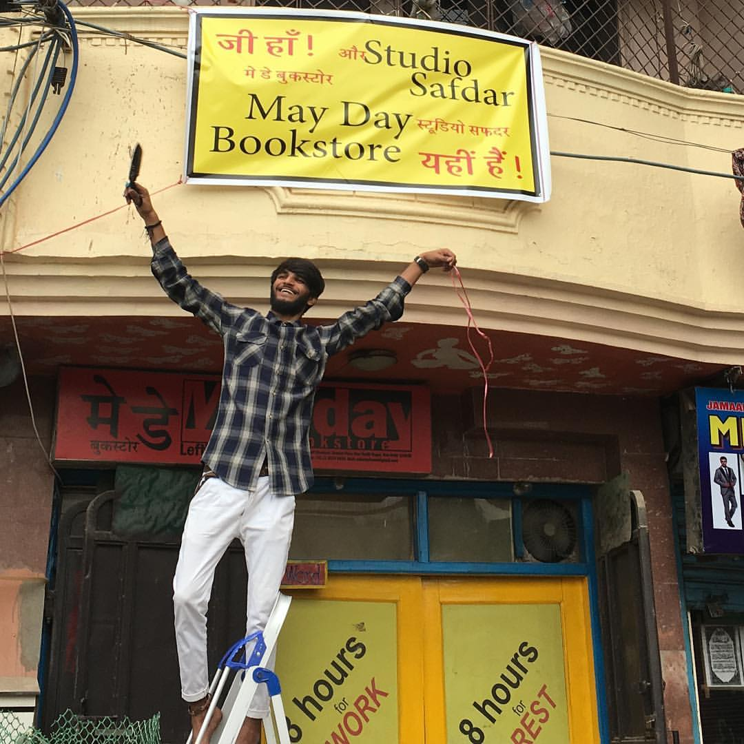 Celebrating May Day with Books & Performances at the Iconic May Day Bookstore in Delhi