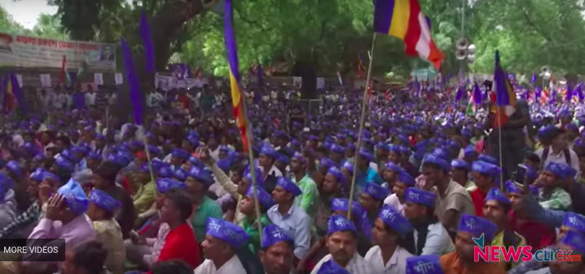 Jantar Mantar Turns Blue on the Call of Bhim Army