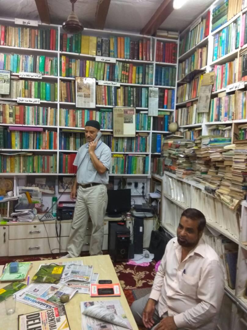 Shah Waliullah Library: A Small But Powerful Effort To Promote Education In The Walled City Of Delhi