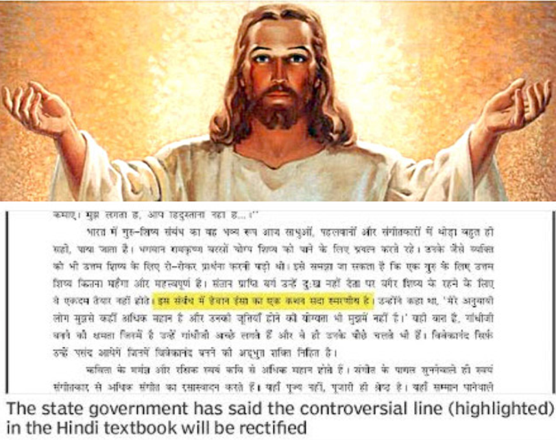 Gujarat State Board Class IX Hindi Textbook Calls Jesus a Demon