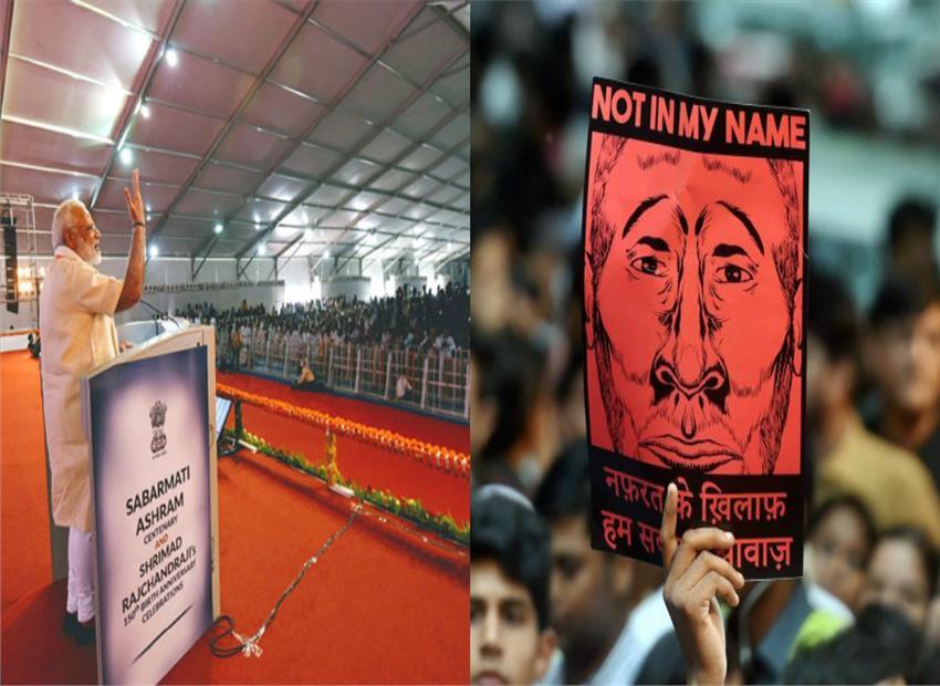 Modi in Israel: #NotinMyName