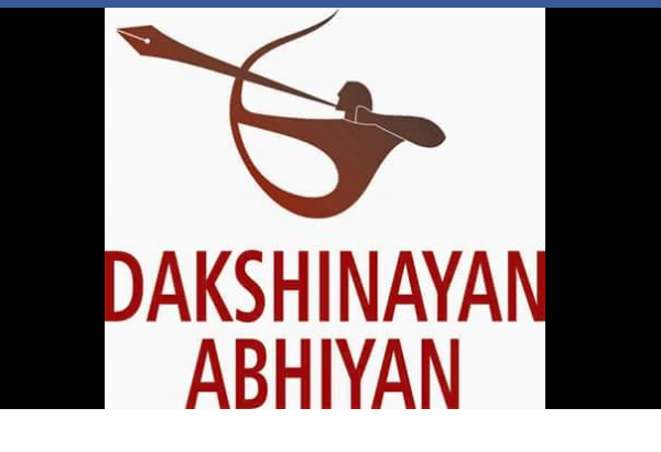 Dakshinayan Abhiyan Appeals for March  for Science
