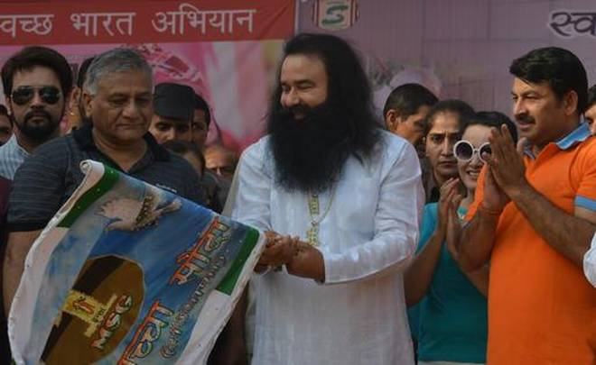 On the Court Verdict in the Rape Case Against the Dera Sacha Sauda Chief