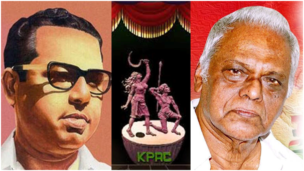 Balikudeerangale, Malayalam's Most Famous Revolutionary Song, Turns 60