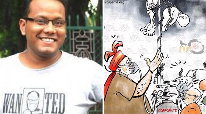 #IStandWithNituparna: The Cartoon That Elicited a Death Threat