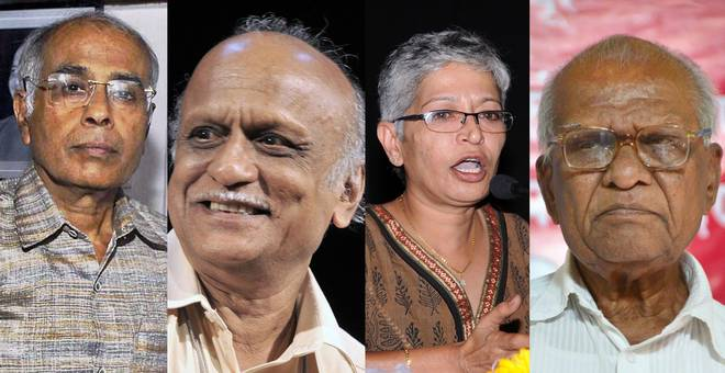 The Cultural Fraternity Condemns Gauri Lankesh's Murder