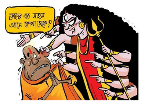 Hindutva Brigade Attacks Jawed Habib's Durga Ad
