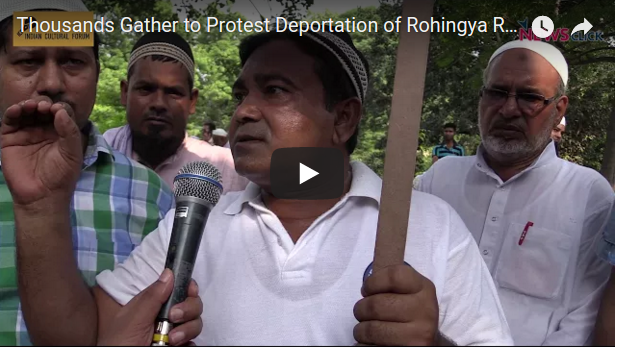 Protest for Rohingyas in Delhi