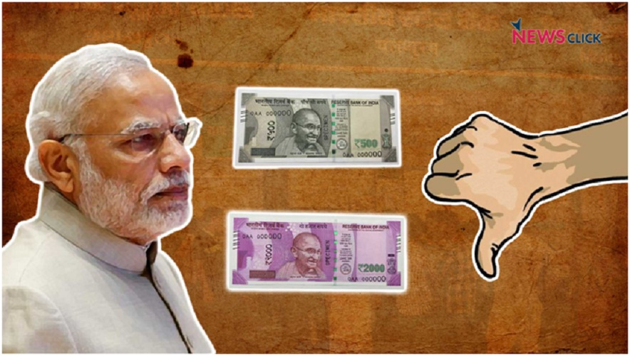 Demonetisation: Modi's Ego Trip Destroyed India's Growth Story