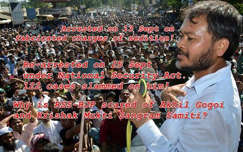 Protest Against Akhil Gogoi's Re-Arrest Under NSA