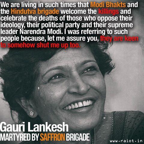 Adieu Gauri Lankesh